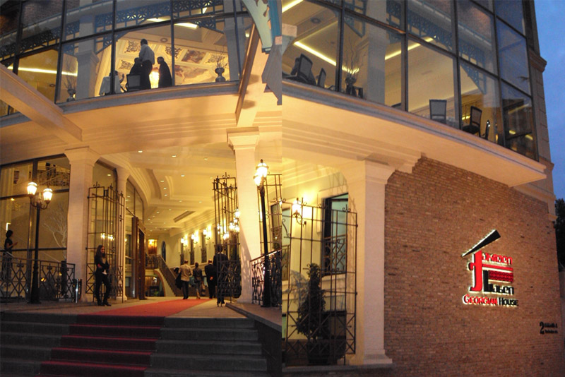 Restaurante Georgian House